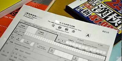 艺术生日本留学需要注意什么?