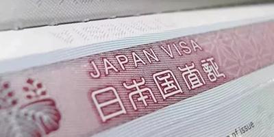 新皇登基日本留学新政策