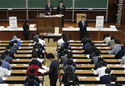 日语考试院